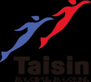 Taisin おいしく食べる。おいしく生きる。